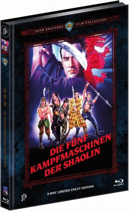 Die 5 Kampfmaschinen der Shaolin - Mediabook - Cover C [Blu-ray+DVD]