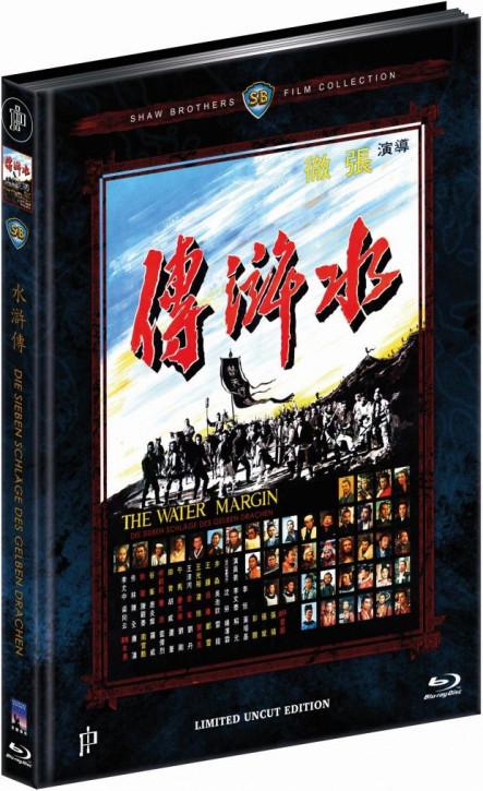 Die sieben Schläge des gelben Drachen - Mediabook - Cover B [Blu-ray]