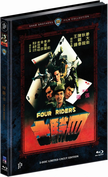 Four Riders - Mediabook - Cover C [Blu-ray+DVD]