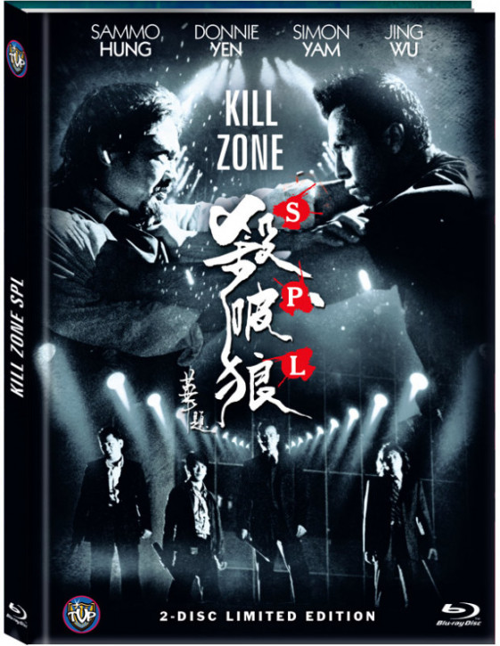 Kill Zone SPL - Limited Edition- Cover A [Blu-ray+DVD]