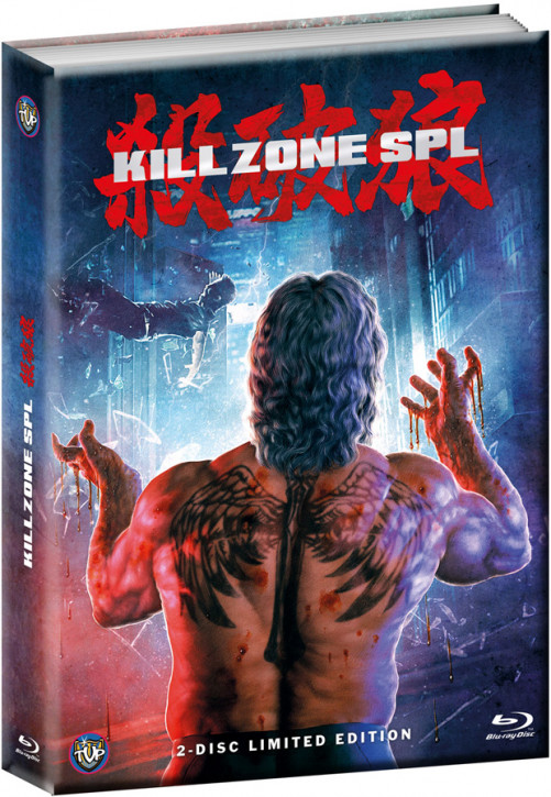 Kill Zone SPL - Limited Edition - Wattiertes Mediabook [Blu-ray+DVD]
