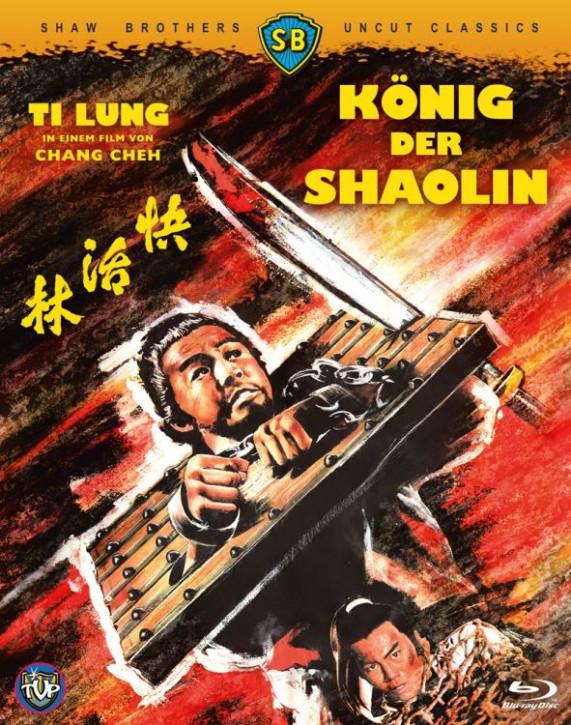 König der Shaolin - BD Hartbox [Blu-ray]