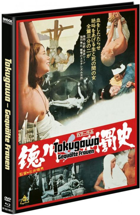 Tokugawa - Gequälte Frauen - Limited Mediabook - Cover D [Blu-ray+DVD]
