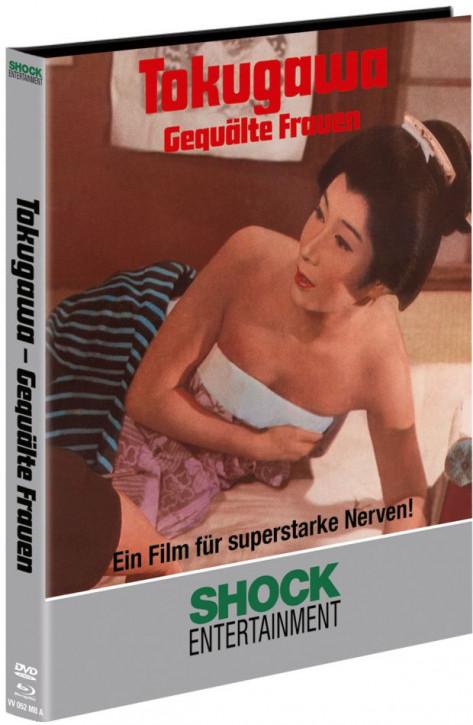 Tokugawa - Gequälte Frauen - Limited Mediabook - Cover A [Blu-ray+DVD]