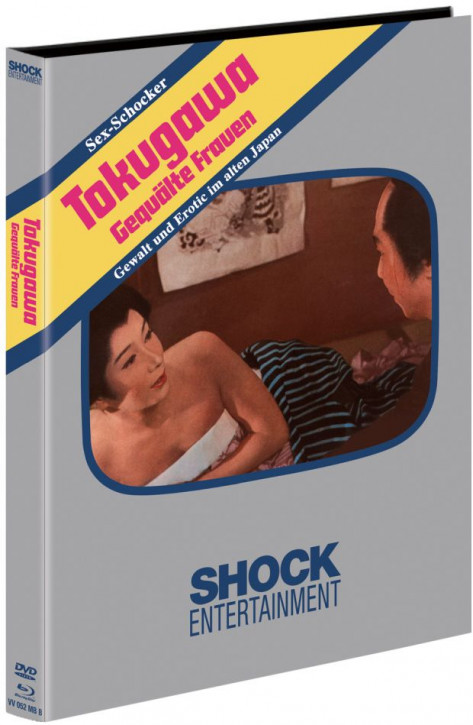 Tokugawa - Gequälte Frauen - Limited Mediabook - Cover B [Blu-ray+DVD]