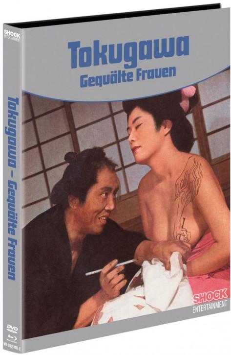 Tokugawa - Gequälte Frauen - Limited Mediabook - Cover C [Blu-ray+DVD]