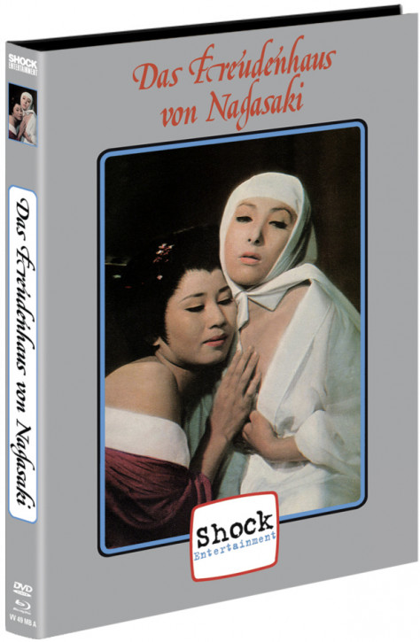 Tokugawa 2 - Das Freudenhaus von Nagasaki - Limited Mediabook - Cover A [Blu-ray+DVD]