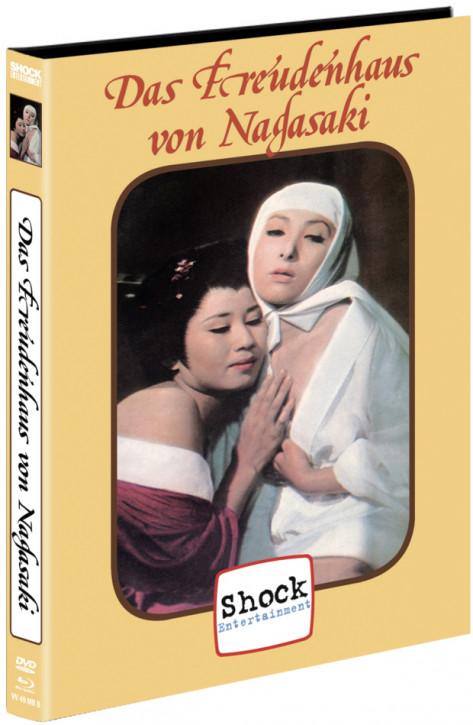 Tokugawa 2 - Das Freudenhaus von Nagasaki - Limited Mediabook - Cover B [Blu-ray+DVD]
