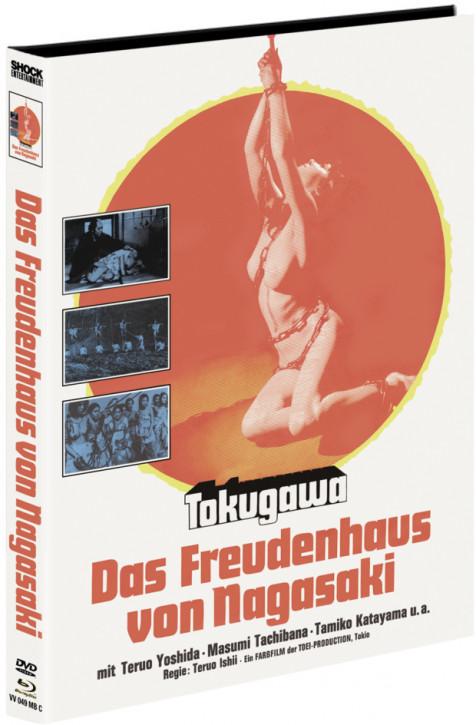 Tokugawa 2 - Das Freudenhaus von Nagasaki - Limited Mediabook - Cover C [Blu-ray+DVD]