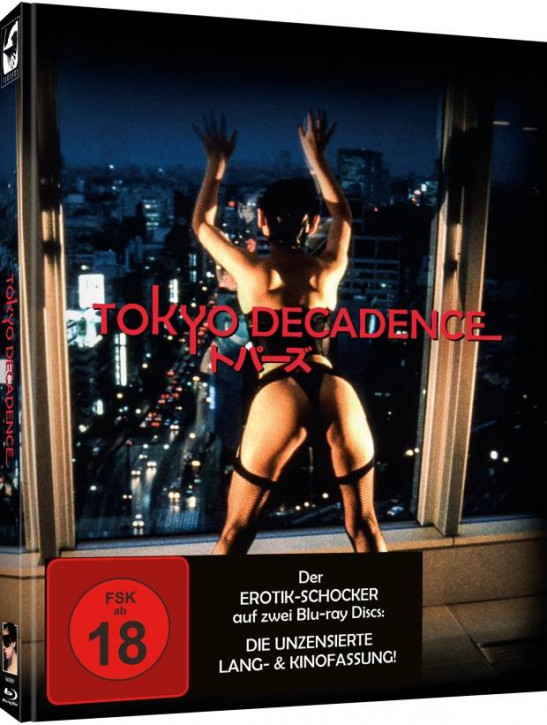 Tokyo Decadence - Limited Mediabook Edition [Blu-ray+DVD]