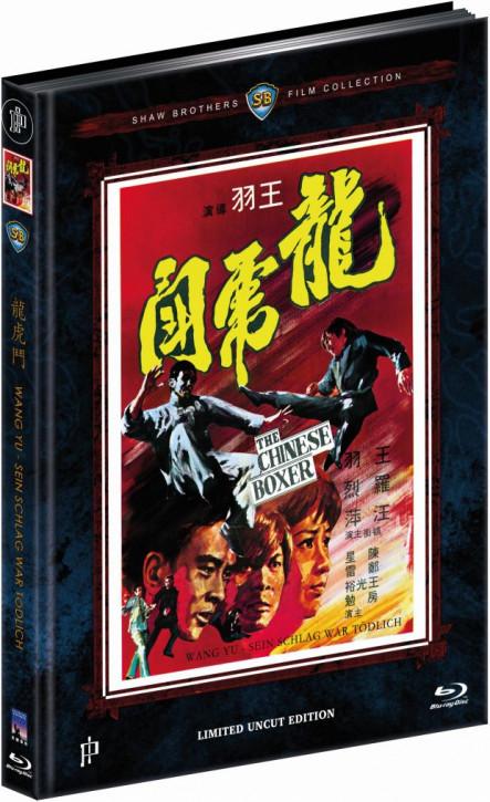 Wang Yu - Sein Schlag war tödlich - Mediabook - Cover B [Blu-ray]