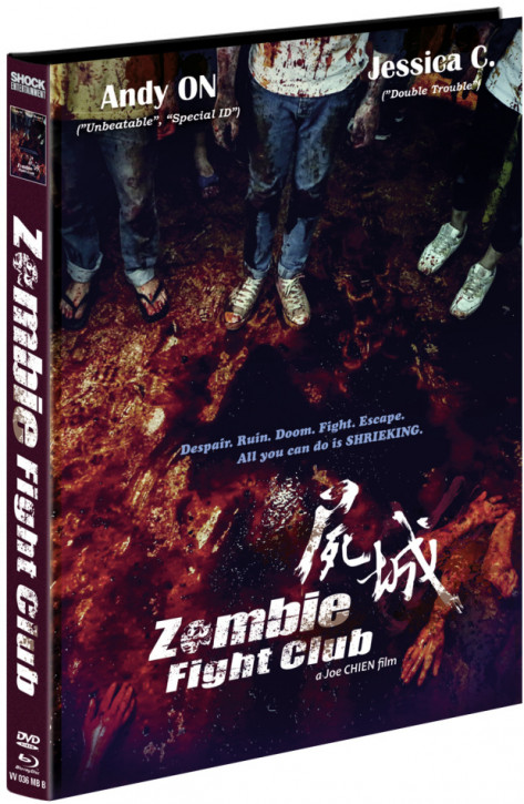 Zombie Fight Club- Limited Mediabook Edition - Cover B [Blu-ray+DVD]