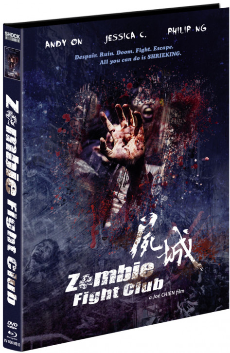 Zombie Fight Club- Limited Mediabook Edition - Cover D [Blu-ray+DVD]