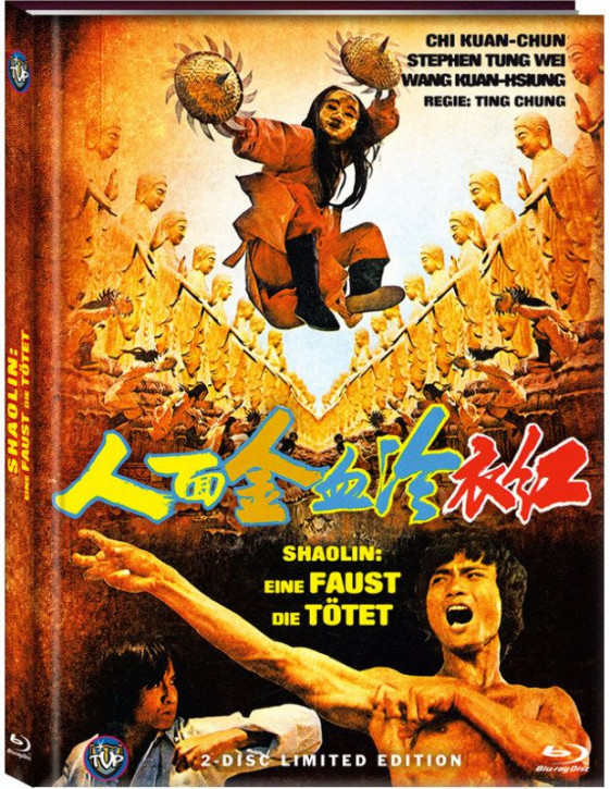 Shaolin - Eine Faust die tötet - Limited Edition- Cover B [Blu-ray+DVD]