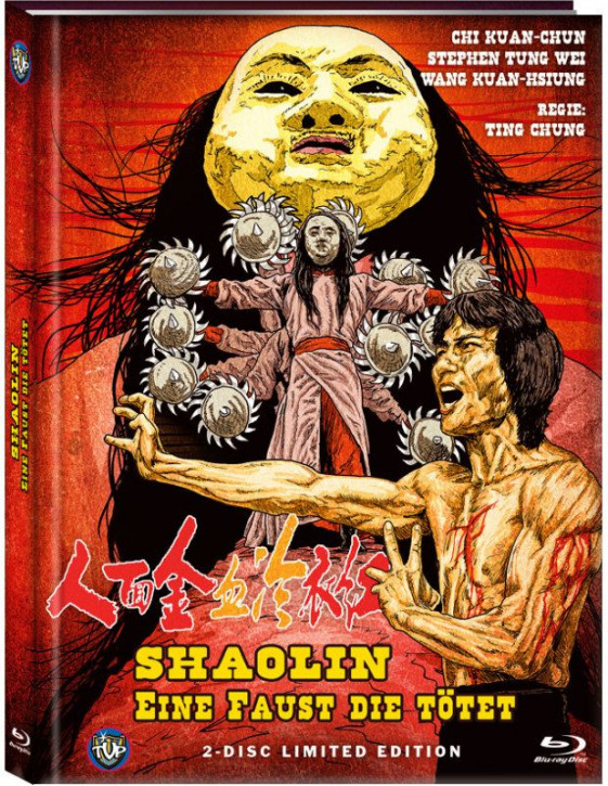 Shaolin - Eine Faust die tötet - Limited Edition- Cover C [Blu-ray+DVD]