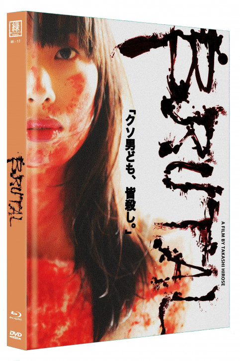 Brutal - Limited Mediabook Edition (OmU) - Cover A [Blu-ray+DVD]