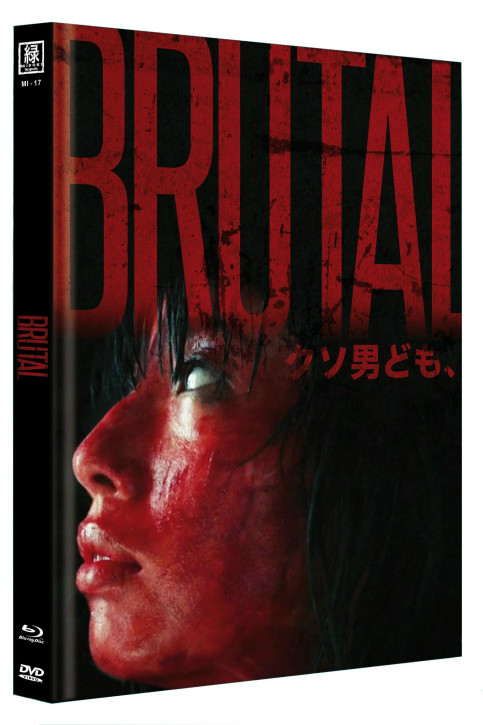 Brutal - Limited Mediabook Edition (OmU) - Cover C [Blu-ray+DVD]