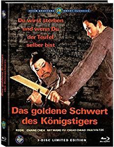 Das goldene Schwert des Königstigers - Limited Edition - Cover A [Blu-ray+DVD]