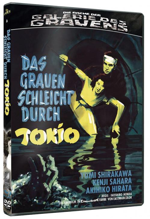 Das Grauen schleicht durch Tokio - Die Rache der Galerie des Grauens #6 [Blu-ray+DVD]