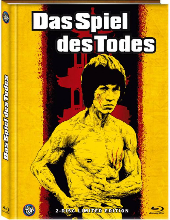 Bruce Lee - Das Spiel des Todes - Limited Edition - Cover B [Blu-ray+DVD]