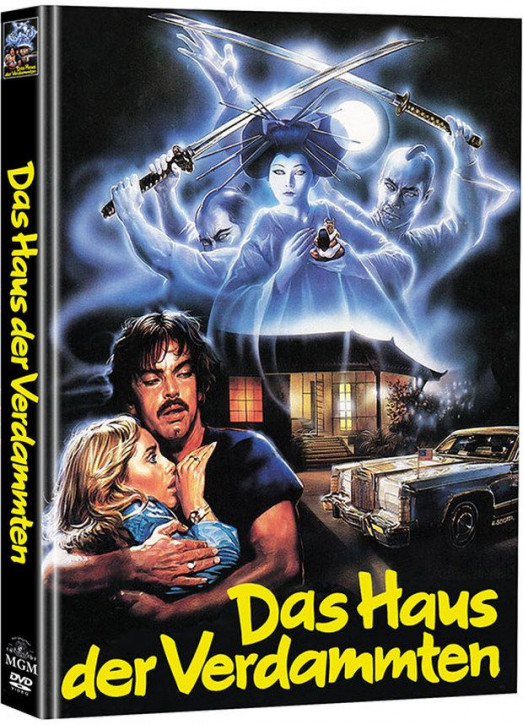 Das Haus der Verdammten - Limited Mediabook Edition (Super Spooky Stories #123) [DVD]