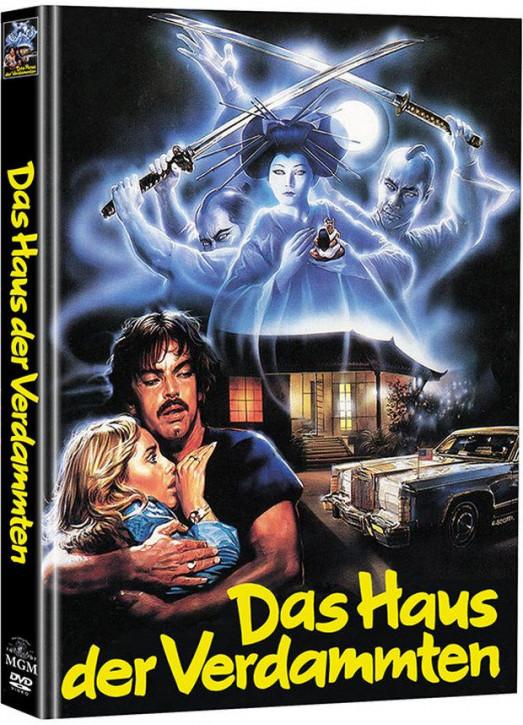 Das Haus der Verdammten - Limited Mediabook Edition (Super Spooky Stories #123) [DVD]