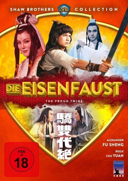 Die Eisenfaust [DVD]