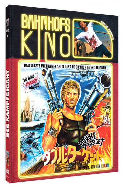 Der Kampfgigant - Limited Mediabook Edition - Cover C [Blu-ray+DVD]