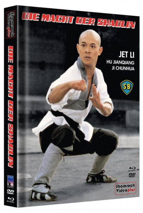 Die Macht der Shaolin - Mediabook - Cover A [Blu-ray+DVD]