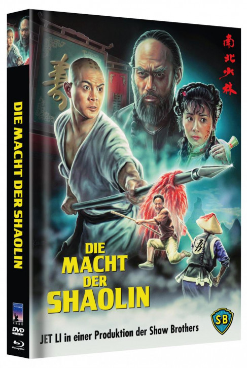 Die Macht der Shaolin - Mediabook - Cover B [Blu-ray+DVD]