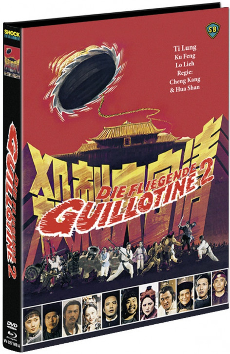 Die fliegende Guillotine 2 - Limited Edition- Cover A [Blu-ray+DVD]