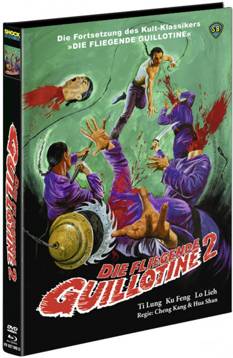 Die fliegende Guillotine 2 - Limited Edition- Cover D [Blu-ray+DVD]