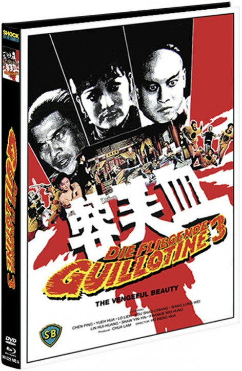 Die fliegende Guillotine 3 - Limited Edition- Cover A [Blu-ray+DVD]