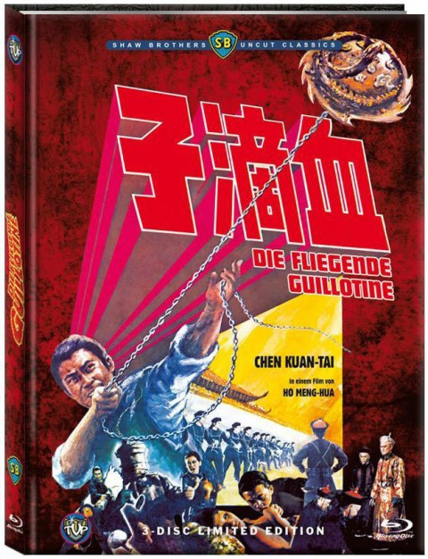 Die fliegende Guillotine - Limited Edition- Cover C [Blu-ray+DVD]