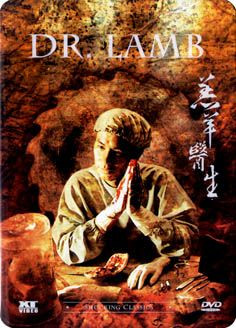 Dr. Lamb (Future Pack) [DVD]