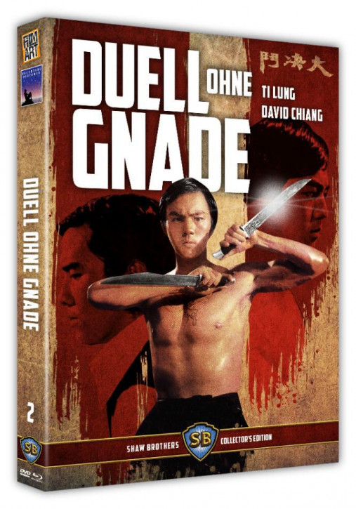 Duell ohne Gnade - Shaw Brothers Collection 02 [Blu-ray+DVD]