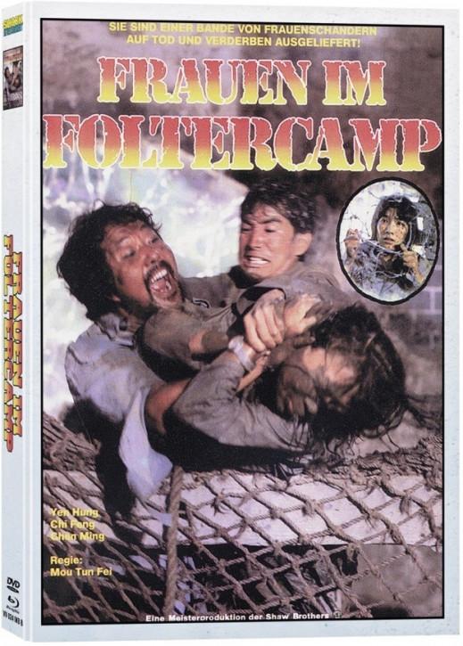 Frauen im Foltercamp - Mediabook - Cover B [Blu-ray+DVD]