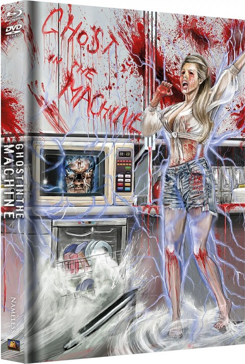Ghost in the Machine - Limited Mediabook - Cover B [Blu-ray+DVD]