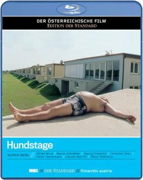 Hundstage [Blu-ray]