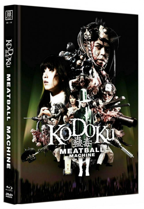Kodoku - Meatball Machine - Limited Mediabook Edition - Cover C (OmU) [Blu-ray+DVD]