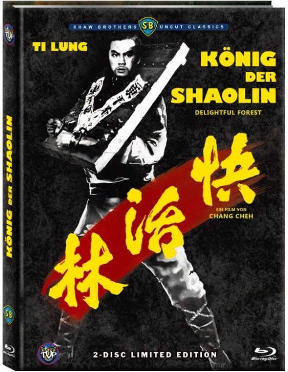 König der Shaolin - Limited Edition- Cover B [Blu-ray+DVD]