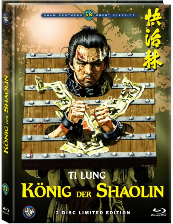 König der Shaolin - Limited Edition- Cover C [Blu-ray+DVD]