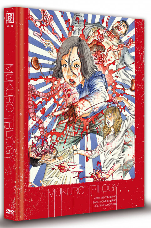 Mukuro Trilogy - Limited Mediabook Edition - Cover A (OmU) [DVD]