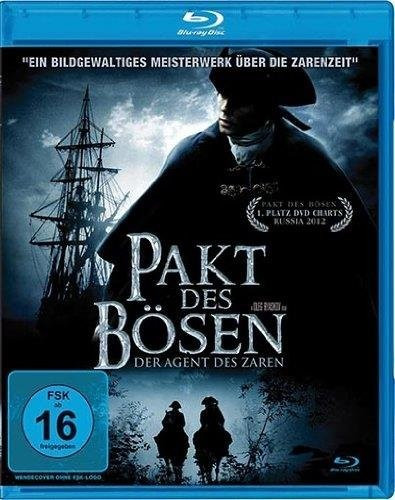 Pakt des Bösen [Blu-ray]
