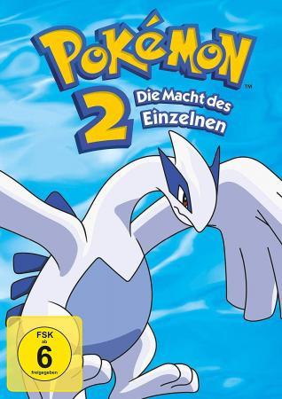 Pokemon 2 - Der Film: Die Macht des Einzelnen [DVD]
