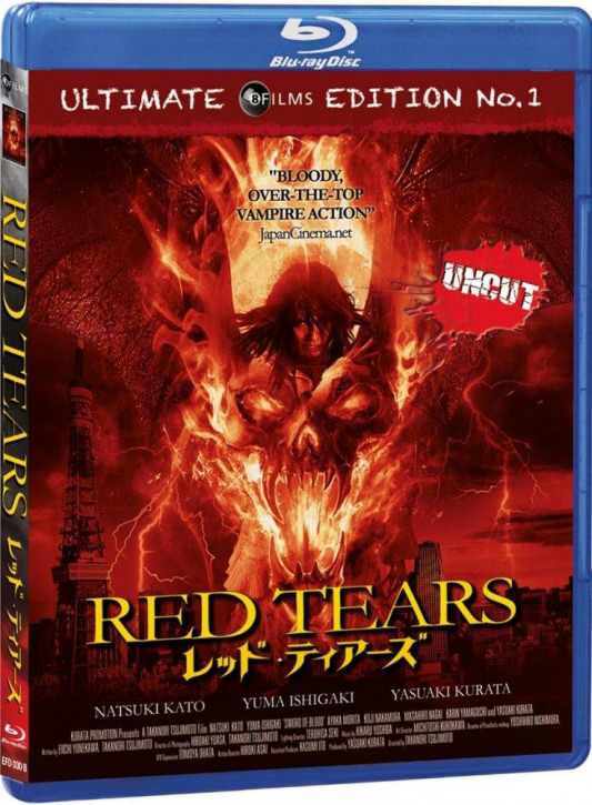 Red Tears [Blu-ray]