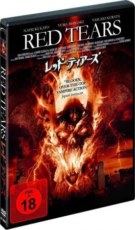 Red Tears [DVD]