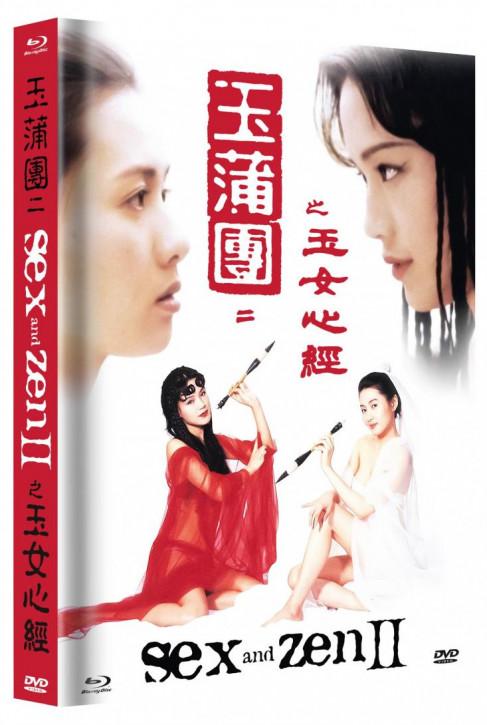 Sex & Zen 2 - Mediabook - Cover A [Blu-ray+DVD]