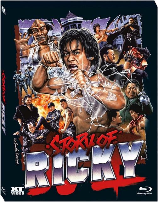 Story of Ricky [Blu-ray]