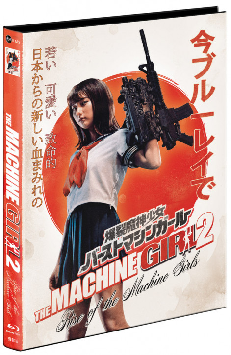 The Machine Girl 2 - Rise of the Machine Girls - Limited Mediabook Edition - Cover A [Blu-ray+DVD]